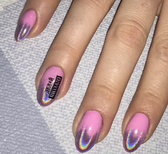голографика на ногтях 2022 подборка ногтей фото с надписями